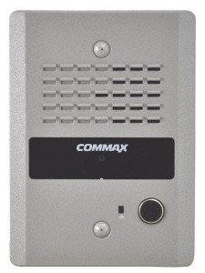 Panel bramowy domofonu Commax DR-2GN